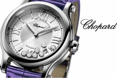 Chopard Branded Watches